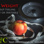 Instant Inch Loss Treatments, Getting Slim is Easier than Ever Before Inch Loss Treatment