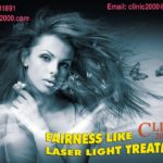 Skin Fairness Treatment in Hyderabad, Skin Fairness Treatment in Hyderabad