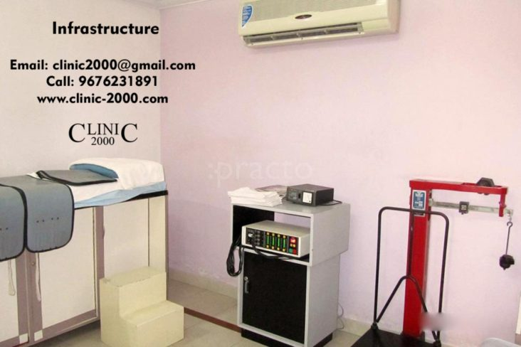 Permenant Laser Hair Removal Treatment at clinic 2000, Permenant Laser Hair Removal Treatment at clinic 2000