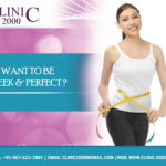 Get Perfect Weightloss at Clinic2000, Get Perfect Weightloss at Clinic2000