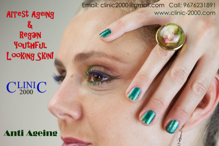 , Best Anti Ageing Treatment Clinic in Hyderabad