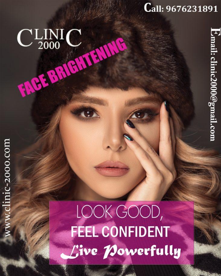 Intensive Face Brightening Treatment