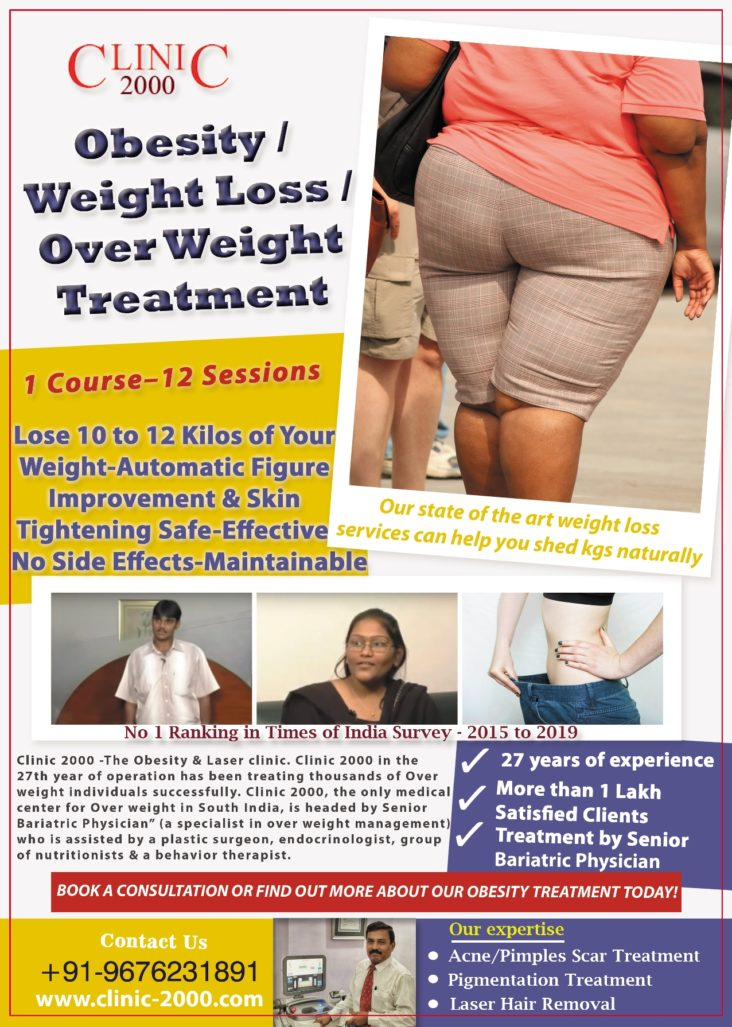 Treatment for Overweight & Obesity, Treatment for Overweight & Obesity-Obesity Weight Loss Treatment